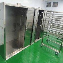 【進益不銹鋼】訂製 訂做 煙燻烤箱 烤爐 出爐架  不銹鋼出爐架