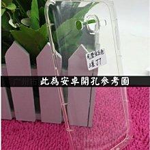 Nokia 3.1 5.1 6.1 7.2 8.1 PLUS 空壓殼 手機殼 保護殼 氣墊殼 保護套