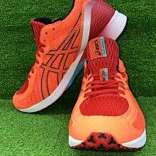 = 威勝 運動用品 = 20年Asics TARTHEREDGE2 (2E寬楦)虎走 男慢跑鞋 1011A855-600
