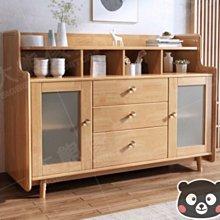 【大熊傢俱】MT-G2021 北歐 餐邊櫃 中島 櫥櫃 實木 置物櫃 吧檯 酒櫃 現代 收納櫃 廚房櫃 電器櫃