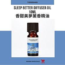 🔅英國Tisserand 香甜美夢薰香精油 Sleep Better 10ML 🚀快速發貨 水養機適用👉Morene