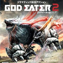 【二手遊戲】PSV 噬神者2 狂怒解放 God Eater 2 Rage Burst 日文版【台中恐龍電玩】