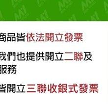 【民揚樂器】北京胡琴名家王小迪臻品南胡弓 紅竹弓 8103 王小迪二胡弓