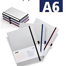 德國 LAMY NOTEBOOK Hardcover A6 恆星  硬式束帶筆記本 硬式筆記本 筆記本