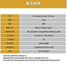 [出賣光碟] 創見 USB 記憶卡 讀卡機 TS-RDF8K2 適用 CF SD microSD TF