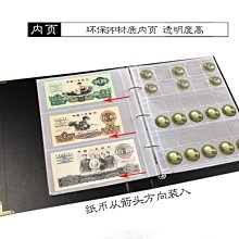 衣萊時尚-大容量錢幣收藏冊紙幣硬幣冊人民幣古錢幣生肖紀念幣保護冊空冊