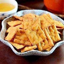 日香白胡椒餅300g [TW53082232]健康本味