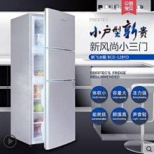 【興達生活】新飛小型冰箱三門家用冷藏冷凍小冰箱三開門式電冰箱雙門宿舍節能