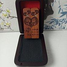 *儒霖刻印*頂級紅紫檀夫妻 情侶 對印  一組2顆附高級紅木盒 另售各種開戶印章