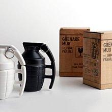 交換禮物 咖啡杯 杯 造型 陶瓷 杯子 防塵杯蓋 創意杯 ( 手榴彈馬克杯 ) 國軍 天晴正版 恐龍先生賣好貨