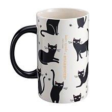 【琉璃生活】[星巴克]KATE SPADE 貓咪馬克杯