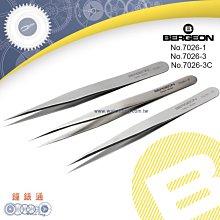 【鐘錶通】《瑞士BERGEON》B7026 防磁夾 1 / 3 / 3C 單支├鑷子夾子/鐘錶維修/DIY工具┤