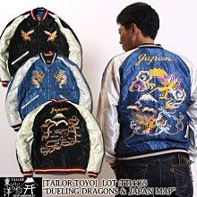 TSU 日本代購 TAILOR TOYO テーラー東洋 橫須賀外套  TT14465-125 虎 龍 日本地図