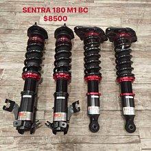 【品太】AA407(保固四個月) SENTRA 180 M1 BC 高低軟硬可調避震器 極新品 整新品