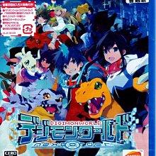 現貨中 PSV遊戲 數碼寶貝世界 next 0rder Digimon World 日文日版 【板橋魔力】