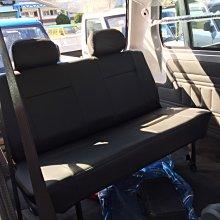 菱利 / 威力 / VERYCA  /  VARICA  第三排座椅