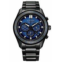 【台南 時代鐘錶 CITIZEN】星辰 限定款 光動能 三眼計時 鋼錶帶男錶 CA4459-85L 藍/黑 41mm