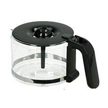 【PHILIPS】飛利浦 美式咖啡機 HD7762/ HD7761專用玻璃壺 (原廠配件)