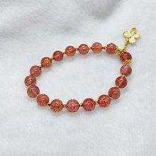 天然金草苺晶手珠