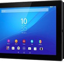 免運! Sony Xperia Z4 Tablet 4G版 平板電腦 福利機