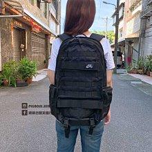 【豬豬老闆】NIKE SB RPM BACKPACK 黑 多功能 滑板夾層 後背包 筆電包 BA5403-010