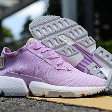 D-BOX adidas Point of Deflection Bridge P.O.D. S3.1 女款 紫色 運動