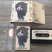 [二手錄音帶]早期 多桑電影原聲帶 蔡振南 錄音帶