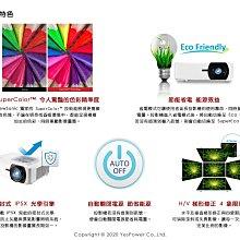 LS860WU ViewSonic 5000流明 WUXGA 短焦高亮度雷射投影機/1920x1200解析/360度投影