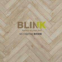【BLINK】超美短版人字拼及多種拼法超耐磨卡扣木地板 夏樂系列-NO.1192/1168德州淺橡(連工帶料/坪)