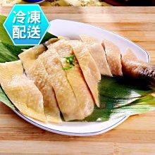 健康本味 無骨蔥油土雞腿600g(固400g) 冷凍配送 [TW14006] 蔗雞王