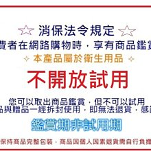 全新現貨【小太陽】 微電腦生機調理冰沙機 TM-780 / TM780 第五代 黑色主機 台灣製造 果汁機 冰沙機