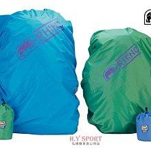 RHINO犀牛902S 背包防雨套/背包套/防雨罩/防水套/防水罩(紅標特價)