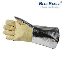 【醫碩科技】藍鷹牌 AL-145 耐熱防火手套 (杜邦防火材料製作) 瞬間耐熱測試達1000度C 防火線縫製