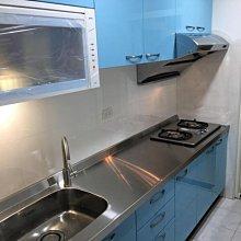 名雅歐化廚具257公分不鏽鋼檯面+上廚F1木心桶身+下廚F1木心桶身+五面封結晶門板+喜特麗三機