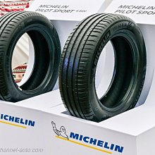 桃園 小李輪胎 米其林 PS4 SUV 275-50-21 高性能 安靜 舒適 休旅胎 特惠價 各規格 型號 歡迎詢價