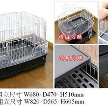 Marukan 豪華抽屜挑高塑底踏板兔籠 貂籠 飼養籠 小動物室內籠 MR-306(M)附輪+跳板,每件3,700元