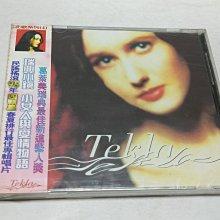 昀嫣音樂(CD144) 北歐系列(4) Tekla 蝶可蘭 瑞典小鎮 小女然與愛情物語 保存如圖 售出不退