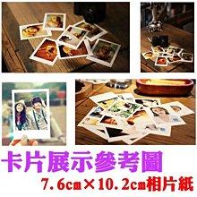 【預購】吳映潔 鬼鬼個人照片寫真100張lomo卡片 小卡 明星周邊 生日禮物kp128