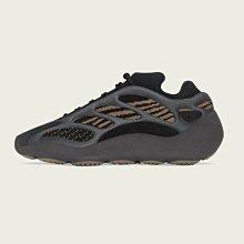 【Basa Sneaker】Adidas Yeezy 700 V3 Clabro 黑銅