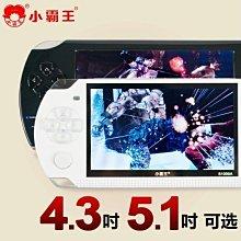 『多寶格調』 小霸王PSP遊戲機掌機S1000A可充電插卡兒童GBA掌上遊戲機FC懷舊-75」