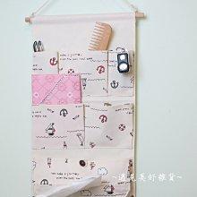 【遇見美好雜貨】A50505 日系風格 帆船面紙五格收納棉麻收納掛袋