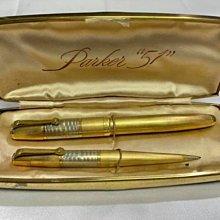 極罕見 Parker 51系列 義大利製 派克 大陸型 1948-1949 Kosca CONTINENTAL OVER
