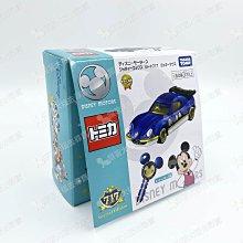 【現貨】全新日本原裝Tomica多美小汽車 Disney 迪士尼 717紀念版 限量 米奇跑車 車鑰匙 套組