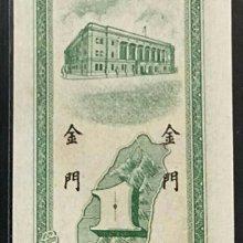【5A】38年金門壹圓 AE字軌 全新帶平3(已售出)