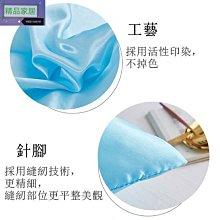 【精品家居】枕頭套??家居用品 絲綢pillow cases 仿真絲 雙人枕套 寢具 采用縫紉技術 更精細 現貨ltgh5496