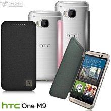 【蘆洲IN7】Metal-Slim HTC ONE M9 超薄金沙側翻皮套 透明底殼 保護套 手機殼