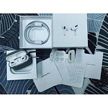 airpods Airpods Pro 三代 藍牙耳機 耳機 無線藍牙耳機 蘋果無線藍牙耳機