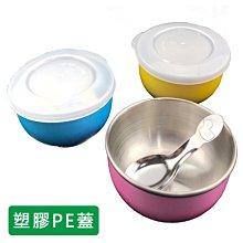 兒童碗 奕品 雙層隔熱碗(軟蓋) 不鏽鋼 兒童餐碗 隔熱碗 台製 #304 餐具 餐碗【H33003701】塔克百貨