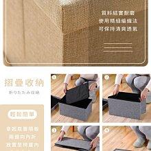 現貨!棉麻收納凳 小款.中款 多色可選  儲物凳 收納椅 椅凳 整理箱 收納箱 穿鞋椅 凳子 #捕夢網【HNR9A2】