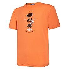 ◇ 羽球世家◇【經典款】勝利 勝利牌 復古紀念衫T-Shirt (中性款) T-2104 O橘色 圖案T恤《VICTOR》